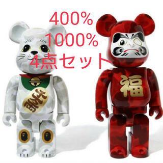メディコムトイ(MEDICOM TOY)のBearbrick Bape 招き猫&達磨 1000%400% 4点セット(フィギュア)