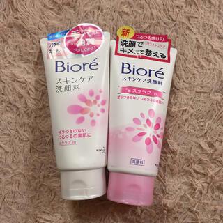 ビオレ(Biore)のビオレ スキンケア洗顔料 スクラブイン ☺︎(洗顔料)