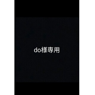 do様専用ページ(サングラス/メガネ)