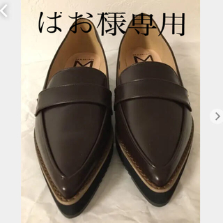 マミアン(MAMIAN)のMAMIAN  ローファー ダークブラウン(ローファー/革靴)