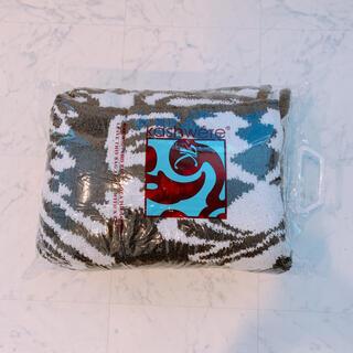 カシウエア(kashwere)のカシウェア ブランケット ダマスク kashwere  135×183(毛布)
