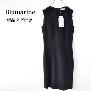ブルマリン(Blumarine)の新品タグ付き Blumarine 定価8万アンゴラ カシミヤ ワンピース ドレス(ひざ丈ワンピース)