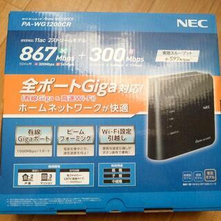 エヌイーシー(NEC)の【新品・未使用】NEC PA-WG1200CR Wi-fi ルータ(PC周辺機器)