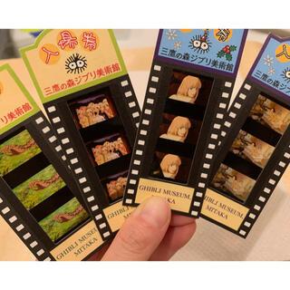 ジブリ(ジブリ)のジブリ美術館 フィルム 入場券 ブックマーカー ハウル もののけ姫 猫の恩返し(美術館/博物館)