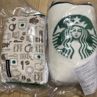 スターバックスコーヒー(Starbucks Coffee)のスタバ ブランケットとクッション(ノベルティグッズ)