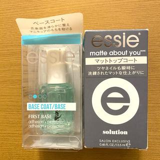 エッシー(Essie)のESSIE ベースコート&マットトップコート セット 13.5 mL(ネイルトップコート/ベースコート)