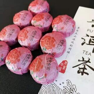 中国茶 牡丹プーアル茶 10包(茶)