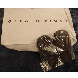ジェラートピケ(gelato pique)の◆新品ジェラートピケ福袋2021プレミアムよりルームシューズスリッパ◆(スリッパ/ルームシューズ)
