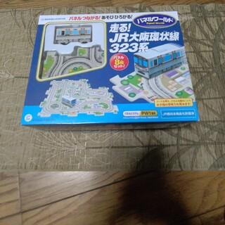 走る! JR大阪環状線323系(電車のおもちゃ/車)