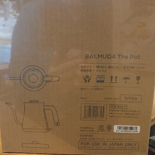BALMUDA(バルミューダ)のちまこ様専用です😃 スマホ/家電/カメラの生活家電(電気ケトル)の商品写真