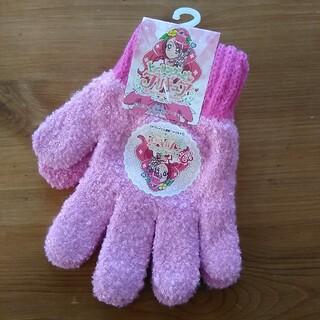 専用です(^^)  プリキュア 手袋 (手袋)