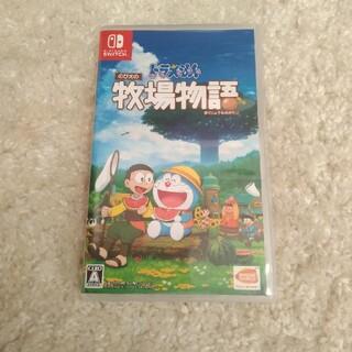 ニンテンドースイッチ(Nintendo Switch)のドラえもん のび太の牧場物語(家庭用ゲームソフト)