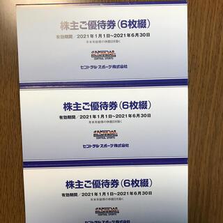 【最新】セントラルスポーツ 株主優待券 18枚(フィットネスクラブ)