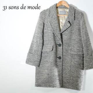 トランテアンソンドゥモード(31 Sons de mode)の31Sond de mode チェスターコート(チェスターコート)