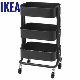 イケア(IKEA)の新品未使用!IKEA イケア RÅSHULT ロースフルト (キッチン収納)