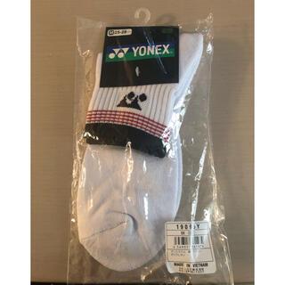ヨネックス(YONEX)のヨネックス メンズ用靴下(ソックス)