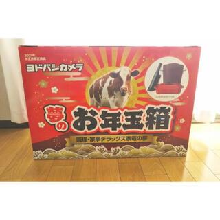 コイズミ(KOIZUMI)のヨドバシ 2021 福袋 デラックス調理家電の夢(調理機器)