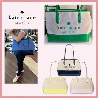ケイトスペードニューヨーク(kate spade new york)のkate spade new york*ストリートトートスモールサイド スナップ(トートバッグ)
