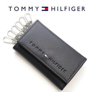 トミーヒルフィガー(TOMMY HILFIGER)の【新品未使用】トミーヒルフィガー 6連キーケース メンズ(キーケース)