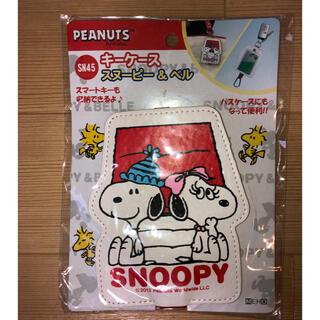 ピーナッツ(PEANUTS)のSNOOPY スヌーピー キーケース カードケース(キャラクターグッズ)