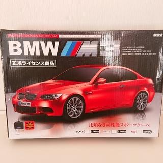 ビーエムダブリュー(BMW)の未使用*ラジコン BMW M3 箱なし(ホビーラジコン)