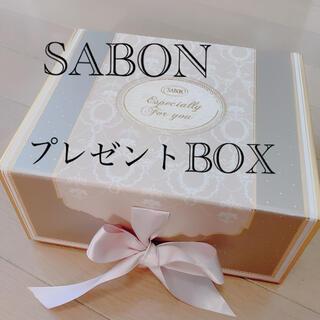 サボン(SABON)のサボン プレゼントボックス(ラッピング/包装)