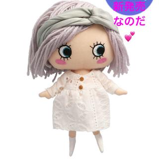 アタオ(ATAO)のイルメール お洋服 NEW☆ レースワンピース&ターバン (人形)