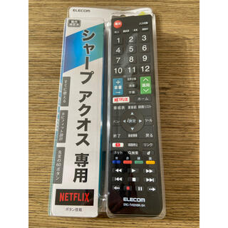 エレコム(ELECOM)のシャープアクオス専用液晶テレビリモコン(テレビ)