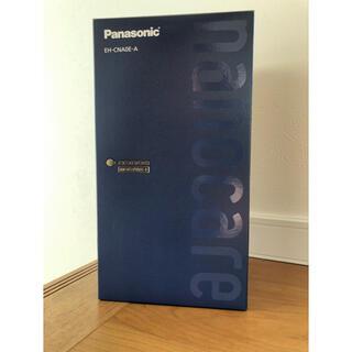 パナソニック(Panasonic)のPanasonic ナノケア EH-CNA0E(ヘアケア)