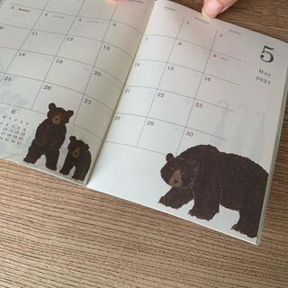 スタディオクリップ(STUDIO CLIP)の2021手帳(カレンダー/スケジュール)