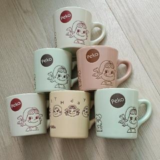 フジヤ(不二家)の不二家ペコちゃんカップ(グラス/カップ)