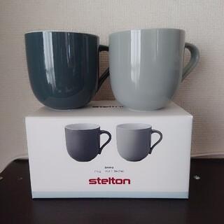 アクタス(ACTUS)のACTUS ステルトンエマ ペアマグカップ(グラス/カップ)
