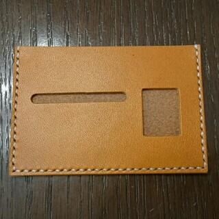 トチギレザー(栃木レザー)の栃木レザー 薄型免許証ケース(キャメル)(その他)