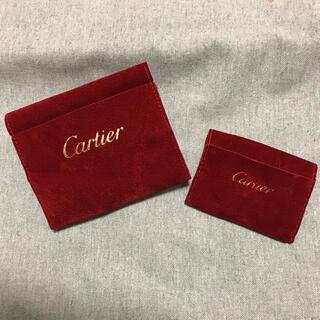 カルティエ(Cartier)のCaltier ジュエリー保存袋 大小2点セット(ポーチ)