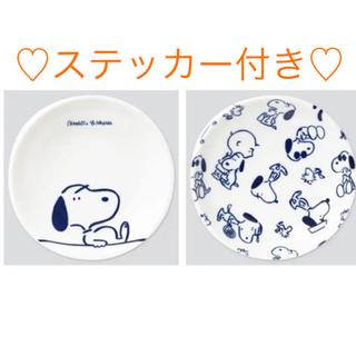 ユニクロ(UNIQLO)のスヌーピー♡ UNIQLO♡ 長場雄 ♡豆皿2枚セット!非売品ステッカー付き!(食器)