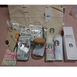 スターバックスコーヒー(Starbucks Coffee)のスタバ 福袋 2021 抜き取りなし 桜 ステンレス ボトル ドリンクチケット(フード/ドリンク券)