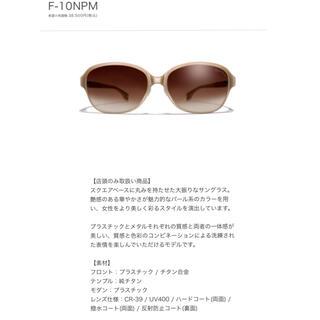 フォーナインズ(999.9)の999.9 フォーナインズ サングラス 眼鏡(サングラス/メガネ)