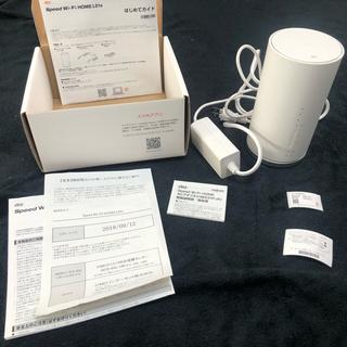 ファーウェイ(HUAWEI)のau Speed Wi-Fi HOME L01s WHITE HWS32MWA(PC周辺機器)