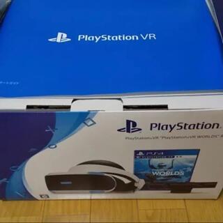 プレイステーションヴィーアール(PlayStation VR)の値下げ SONY CUHJ-16006 PSVR ソフト付き(家庭用ゲーム機本体)