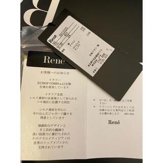ルネ(René)のRene 2021 福♡袋 10万円★総額354,000円(税抜き) 福袋(セット/コーデ)