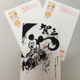 ディズニー(Disney)の即発送 スピード発送 1枚 ミッキー ディズニー(使用済み切手/官製はがき)