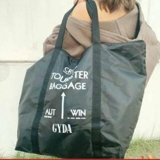 ジェイダ(GYDA)のGYDA2021年福袋のバックのみ(ショップ袋)