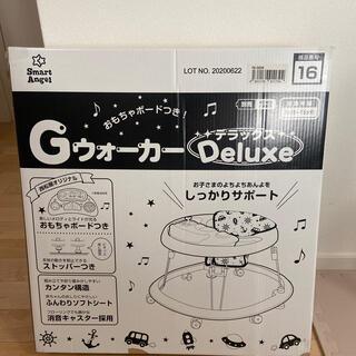 西松屋 - 【SmartAngel】 Gウォーカー デラックス