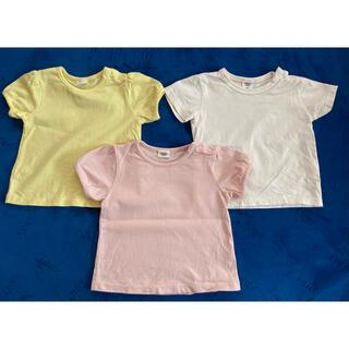 アカチャンホンポ(アカチャンホンポ)の無地Tシャツ 90センチ 3枚セット(Tシャツ/カットソー)