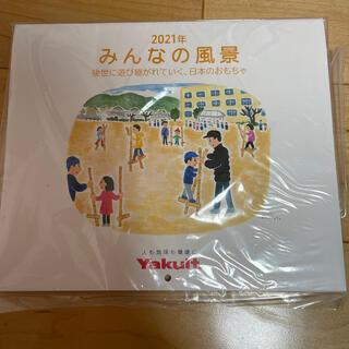 ヤクルト(Yakult)のヤクルトカレンダー2021年(カレンダー/スケジュール)