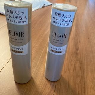 エリクシール(ELIXIR)のエリクシール導入美容液(ブースター/導入液)
