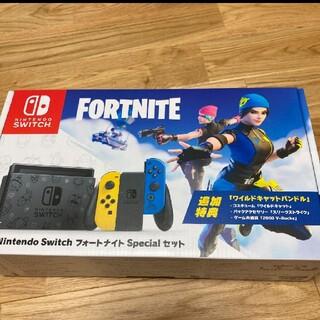ニンテンドースイッチ(Nintendo Switch)の【新品・未開封】任天堂スイッチ フォートナイトセット(家庭用ゲーム機本体)