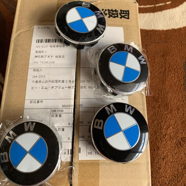 BMW(ビーエムダブリュー)の最終値下げ、BMW純正品 売り切り早い者勝ちにて 自動車/バイクの自動車(車種別パーツ)の商品写真