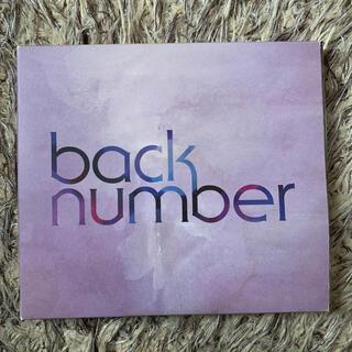 バックナンバー(BACK NUMBER)のback number CD DVD 初回限定盤A(ポップス/ロック(邦楽))