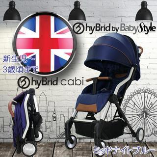 ✳新品未使用✳新生児~3歳までA型ベビーカー(ベビーカー/バギー)